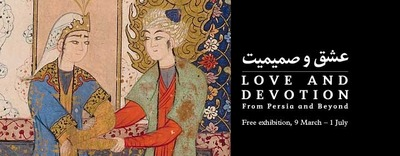 'Love and devotion: from Persia and beyond State Library Exhibition'