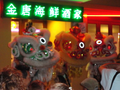 Chinese New Year - Lion Dancers