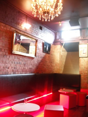 The Gold Dust Lounge #4