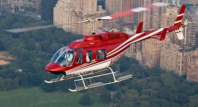 Helicopter Flights In New York  New York