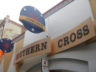 Southern Cross Foodcourt Entrance