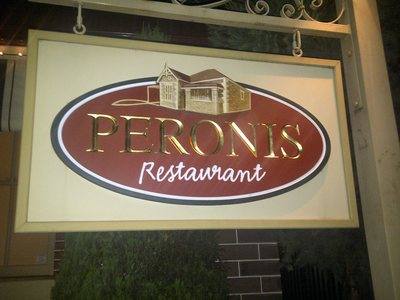 Peronis Sign