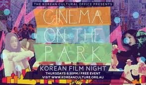 Cinema on the Park Poster