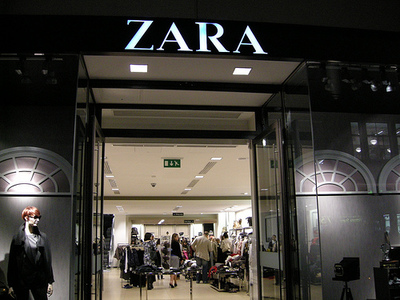 Zara at Shopping Malls Store Locations at Malls for Clothing, footwear, accessories. Free printable grocery coupons: over 1,000 coupons at store locator
